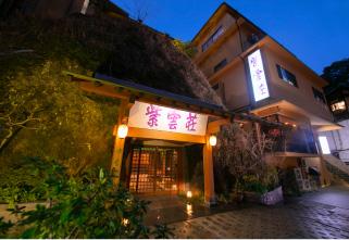 早川の瀬を望む 箱根湯本塔ノ沢温泉 鶴井の宿 紫雲荘